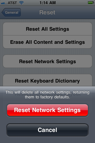 IPhoneResetNetworkConfirm